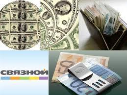 Высокий доход на forex Связной брокер forex ru  Работа брокер омск trovit Работа