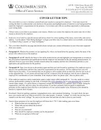 cover letter tips sipa columbia