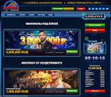 Игра на деньги в онлайн-казино Вулкан