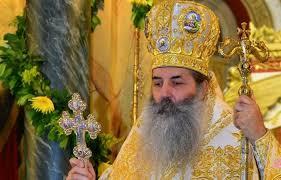 Αποτέλεσμα εικόνας για επισκοπος πειραιως σεραφειμ