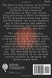 devil s due essays of the elite e r vernor  devil s due essays of the elite e r vernor 9781537095592 com books