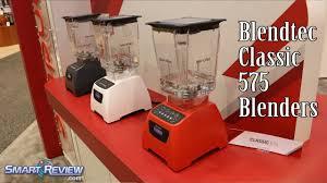 ihhs 2016 new blendtec 575 clic blenders international home housewares show smart review you