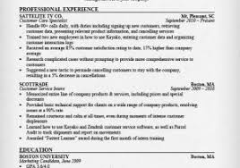 Profile Summary For Customer Service Resume From Customer Service