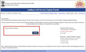 aadhar card help guide