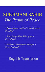 Sukhmani Sahib English Translation Sikh Religion Prayer Holy
