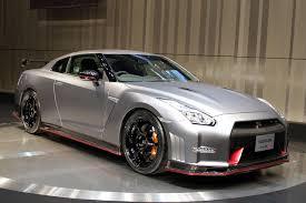 Nissan GT-R Godzilla Versus Mechagodzilla - Urbasm
