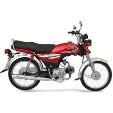 Honda Cd 70 Motorcycle
