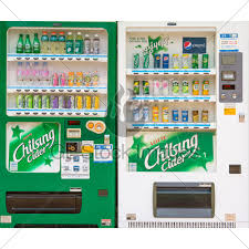Vending Machine Companies Near Me Cool Vending Machines Of Various Company In Seoul GL Stock Images