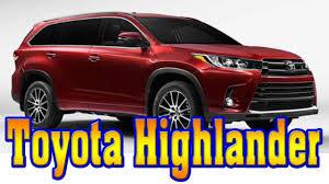 2020 Toyota Highlander-2020 Toyota Highlander Redesign-2020 Toyota ...