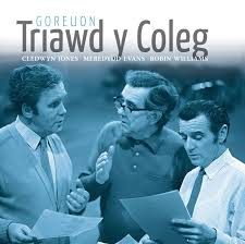 Goreuon Music From Coleg Best Records Y - Of Sain The Triawd Wales