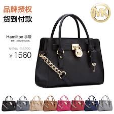 michael kors leather handbags genuine counter mk handbag lock chain bag handbag 30s2ghms3l