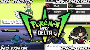 NEW UPDATE] POKEMON MEGA DELTA (NDS) - 2020 | ROM HACK WITH MEGA  EVOLUTION,ALOLAN FORMS & MORE! - YouTube