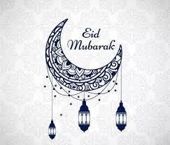 Eid Mubarak ne demek, anlamı nedir? Eid Mubarak kutlama mesajları 2021 :  Kenty Haber - Türkiyedeki Tüm Haberler, Türk Haberleri