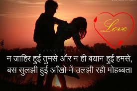 heart touching sad love story archives