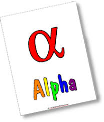 I created 26 alphabet sheet to help my preschool and kindergarten age student get a gentle introduction to phonics as they color pictures based on their. Greek Alphabet Coloring Pages Alphabet Coloring Pages Greek Alphabet Alphabet Coloring