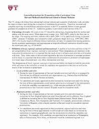 Harvard Business School Resume Template Harvard Business School