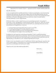 7 Cover Letter For Accounting Authorize Letter