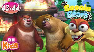 Phim Hoạt Hình Tiếng Việt 2 Chú Gấu Vui Nhộn: Đừng Đùa Với Lửa - Hoạt Hình  BOONIE BEARS, Tập 43+44 - YouTube