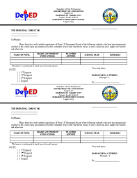 Request Form 137 Short