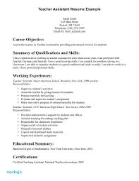 Teacher Aide Resume Example Teaching Assistant Resume Samples