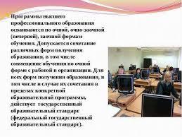 Сколько стоит настоящий диплом высшем образовании В котором я прожила 8 сколько стоит настоящий диплом высшем образовании лет Верх Исетский район Екатеринбурга