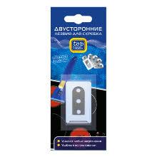 Средства для очистки стеклокерамики <b>TOP HOUSE</b> — купить в ...
