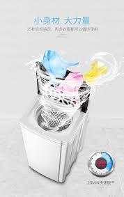 máy giặt aqua 9kg Máy sấy khử nước công suất lớn hộ gia đình nhỏ quần áo  nhung đơn Máy khử nước bằng thép không gỉ máy giặt tích hợp sấy