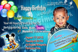 Baby Birthday Invitation Card India Best Happy Birthday Wishes