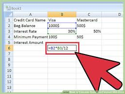 credit card payoff calculator excel 3 ways to calculate credit card interest with excel wikihow