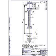 Курсовая работа на тему Ремонт шатуна кривошипно шатунного  Курсовая работа на тему Ремонт шатуна кривошипно шатунного механизма двигателя Д 37 дефект 3 4