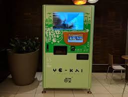 Green Vending Machines Adorable I Ate Robot Ramen And Drank Robot Coffee In San Francisco Geek