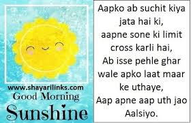 morning sms for best friend in hindi