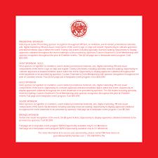 Further Discuss Lunar New Year Sponsorship Deck Beverly Hills