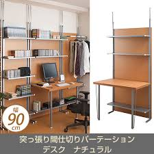 prop room dividers partitions desk width 90 cm natural color nj 0441 ceiling prop partition
