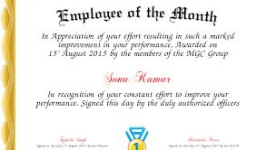 Employee Of The Quarter Certificate 10 Employee Of The Month Awards Templates Lscign