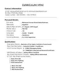 Gmail Resume Cool Gmail Resume Template Resume Template For First Job First Resume