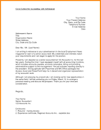 Sample Cover Letter For Accounting Position Hvac Cover Letter