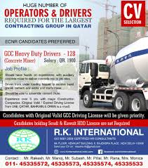 recruitment from manpower agency in overseas r k international