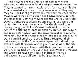 ans versus greeks essay powerpoint 9