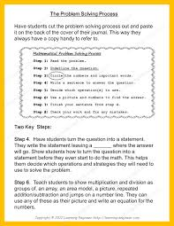 multiplication and division word problems for math journals multiplications and divison for math journals multiplications and divison for math journals