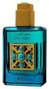 <b>Asgharali Al Fairooz Sahar</b> арабские духи в Москве, купить ...