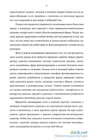 императивные пословицы и поговорки в сравнительном освещении Адыгские императивные пословицы и поговорки в сравнительном освещении