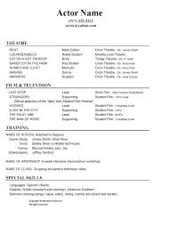 Ms Office Cv Templates Microsoft Office Template Resume Maker Resume Ms Office Cv Templates