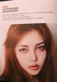pony s beauty diary favourite looks scans