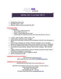 rclas contest poster 2017 judges cover letter for poetry submission