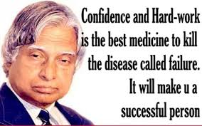 A P J Abdul Kalam Interpersonel Relationship | Best Quotes