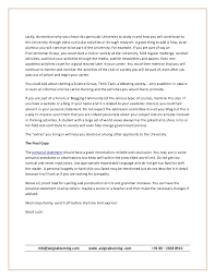 essay forums cover letter high school graduate experience examples resumes mixpress essay forum