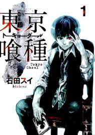<b>Tokyo Ghoul</b> - Wikipedia