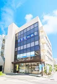 東宝 ハウス 湘南