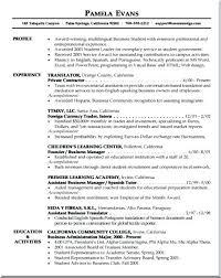 Resume With One Job Experience Best of Make A Job Resume Best Images About Resume Tips On Resume Tips Com